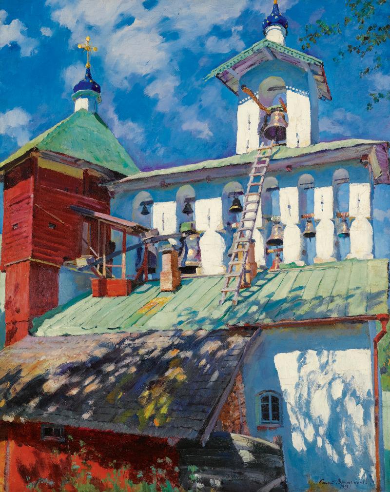Sergei Vinogradov Belfry.800